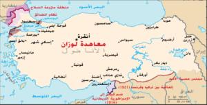 حدود تركيا وفقا لمعاهدة لوزان الثانية.