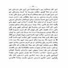 م. البايازيدي2