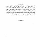 م. البايازيدي3