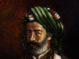 الشيخ عبيد الله نهري (1830-1883) - من عمل الفنان ربوار طاهر Rêbwar Tahir