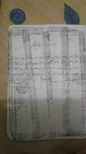نص القرار الصادر من قائد المنطقة الشرقية بخصوص تعيين حاج درويش رئيساً لعشيرة الكيكية