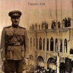 غلاف كتاب الكرد دراسة سياسية وتاريخية