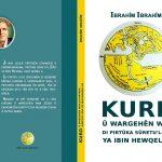 صورة غلاف كتاب الكرد وديارهم في كتاب صورة الأرض لابن حوقل للكاتب إبراهيم إبراهيم
