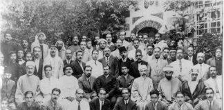 أعضاء جمعية خويبون 1932 - دمشق