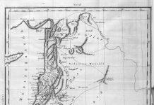 إحدى خرائط قسطنطين فرانسوا فولني لـ سوريا. الصورة من المكتبة الوطنية الفرنسية.
