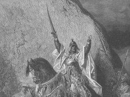 صورة تخيلية لصلاح الدين من القرن التاسع عشر ، للرسام الفرنسي غوستاف دوريه