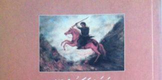 غلاف كتاب الترجمة لـ الحديقة الناصرية في تاريخ وجغرافيا كردستان.