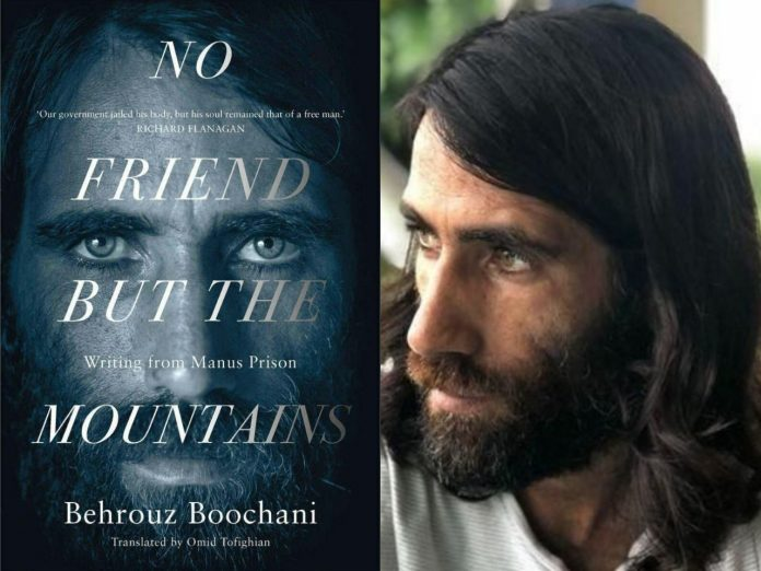 الكاتب الكردي بهروز بوچاني و غلاف كتابه