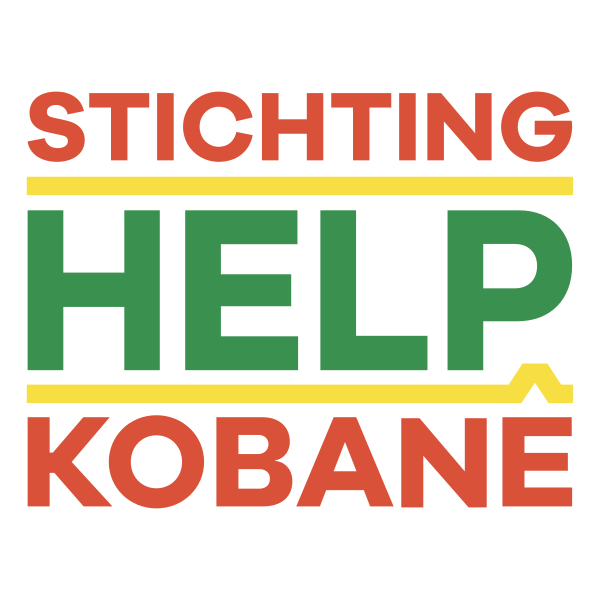 شعار المنظمة الخيرية ستيجتينغ