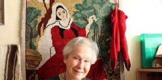 جويس بلو (ولدت في 18 آذار 1932 في القاهرة), لغوية متخصصة في اللغة والأدب الكردي.