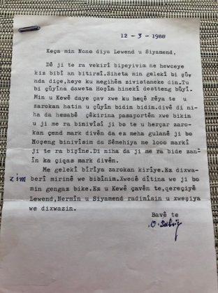 رسالة أوسمان صبري لابنته