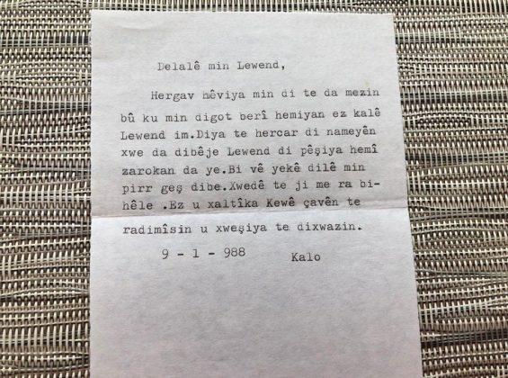 رسالة أوسمان صبري لحفيده لوند