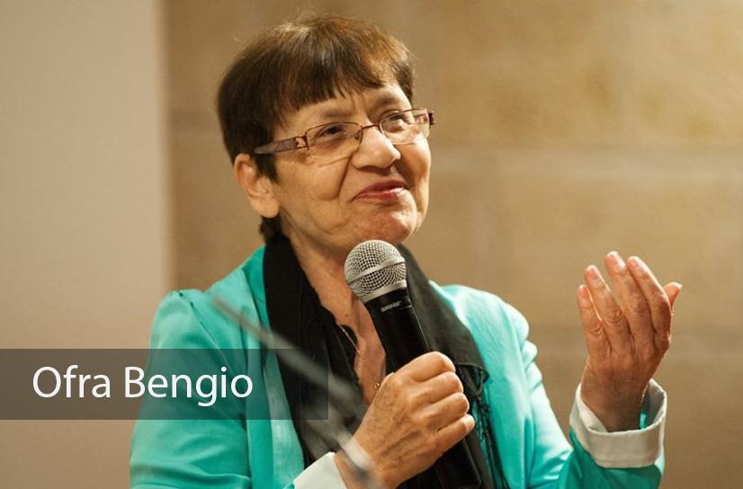 عوفرا بنغيو, الصورة من موقع جامعة كردستان ukh.edu.krd
